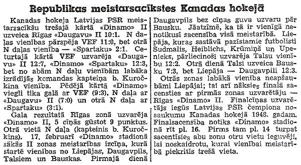 Ци 1948-02-19.jpg