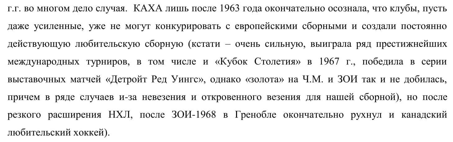 1958-6.jpg