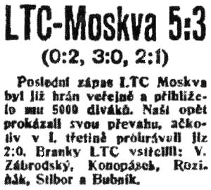 МФ 1948-02-29.jpg