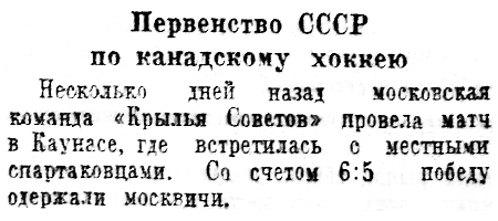 СтС 1948-01-15-1.jpg
