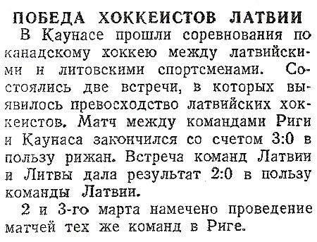СЛ 1946-03-01.jpg