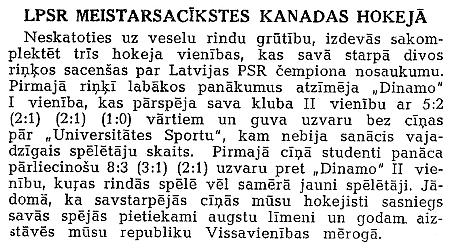ФК 1946-02-2.jpg