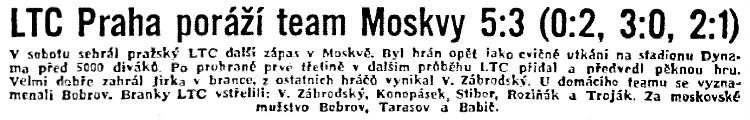 Пр 1948-03-02.jpg