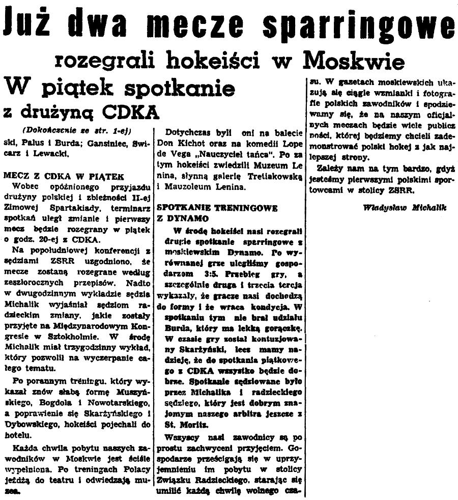 ПС 1949-03-03-2.jpg