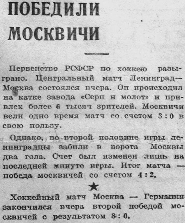 1932-03-07.jpg