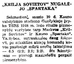 ТЛ 1948-01-13.jpg