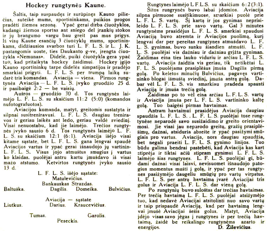 Sp 1924-02-10-2.jpg