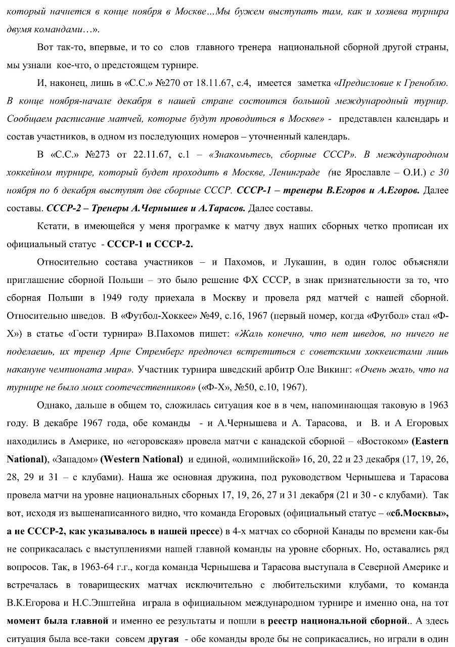 НМС_20.jpg