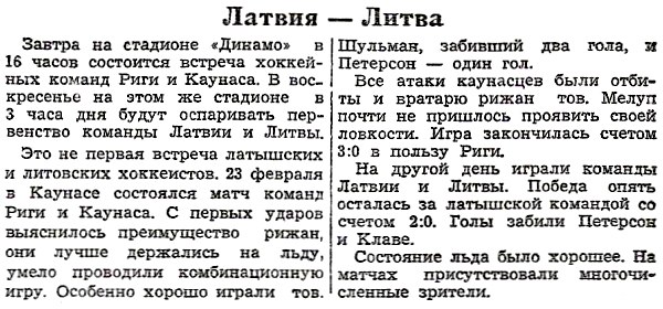 СМ 1946-03-01.jpg