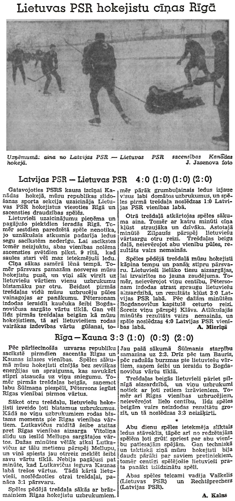 ПЯ 1946-03-06.jpg