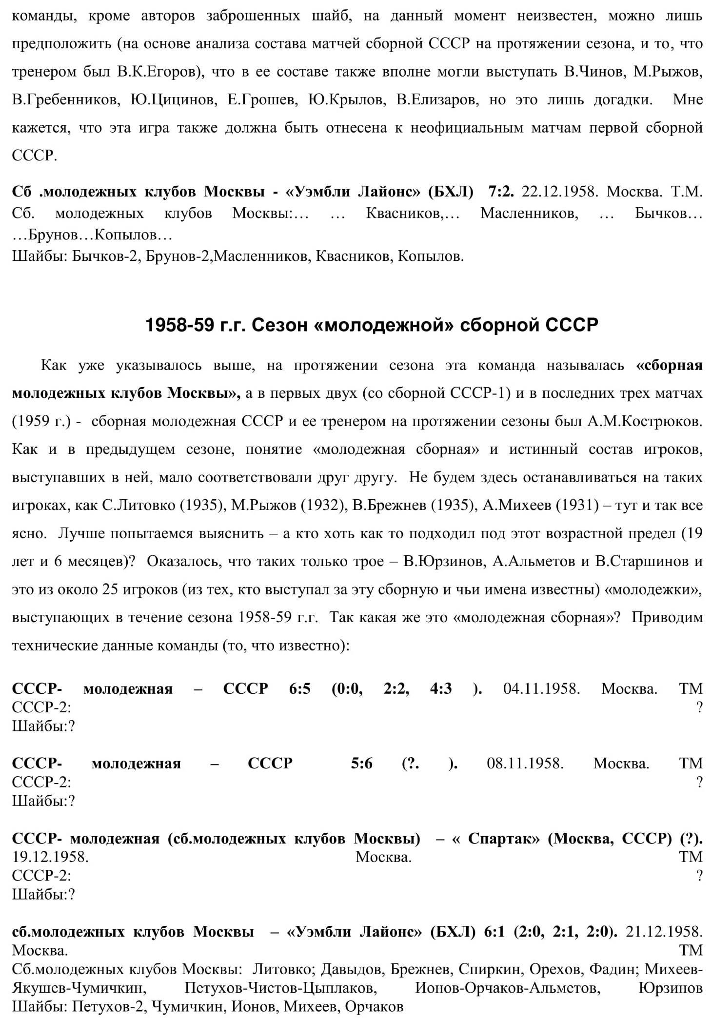 1958-3.jpg
