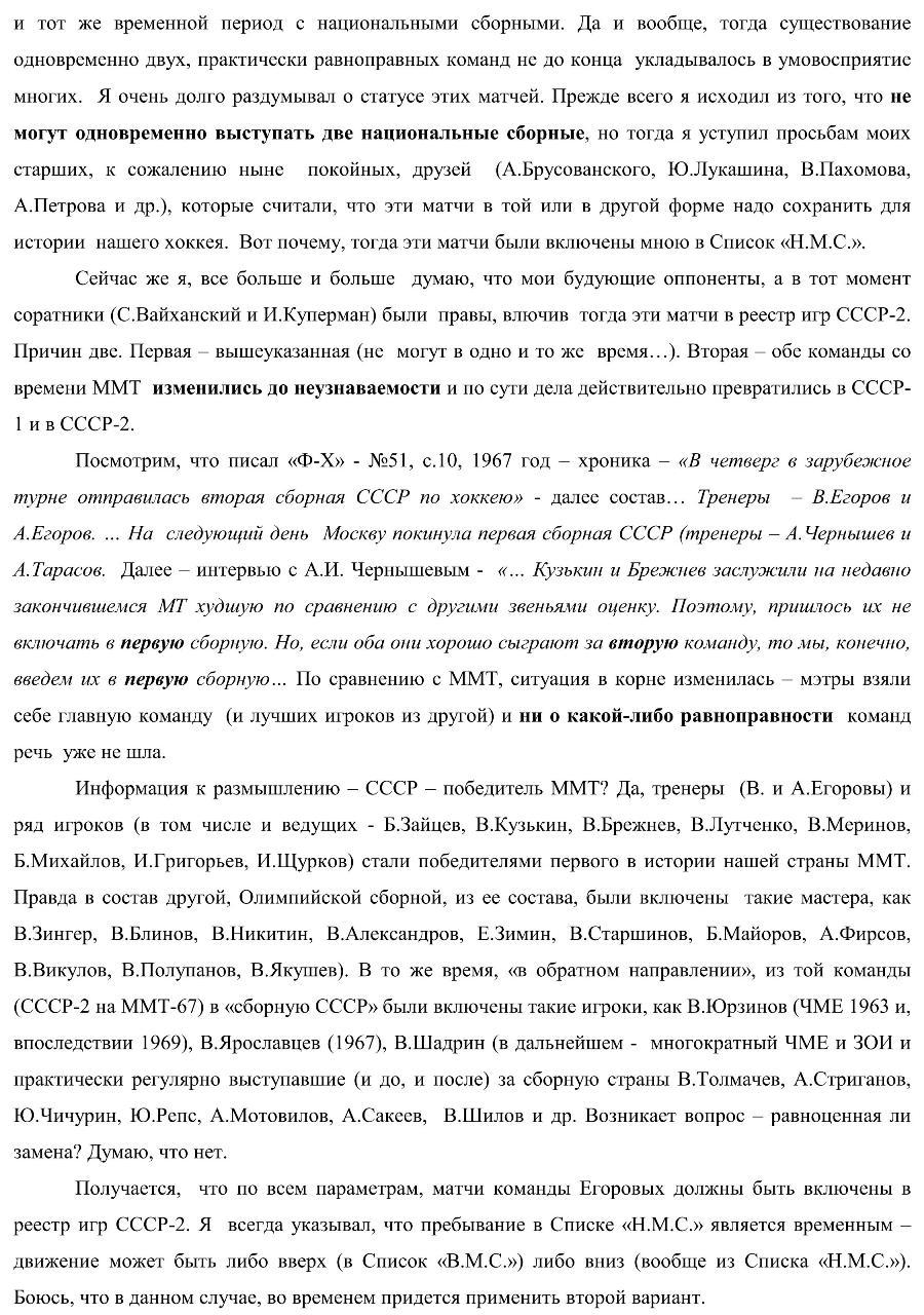 НМС_21.jpg