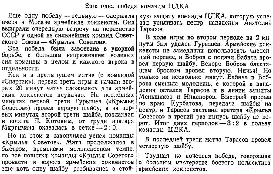 КЗ 1949-01-14.jpg