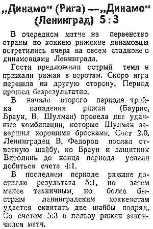 СМ 1949-01-13.jpg