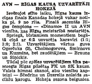 Ци 1948-03-05.jpg
