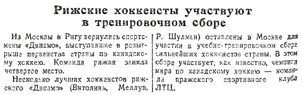 СЛа 1948-02-26.jpg