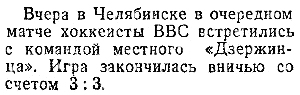 ДзЧ - ВВС.jpg