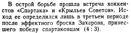 МК 1949-01-04-1.jpg