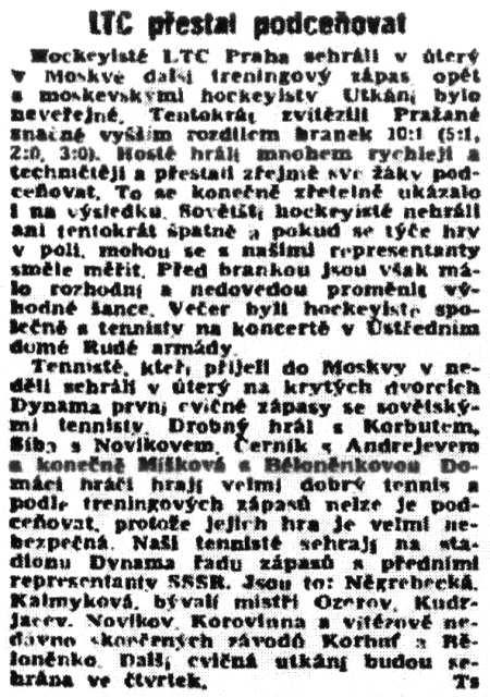 НП 1948-02-25.jpg