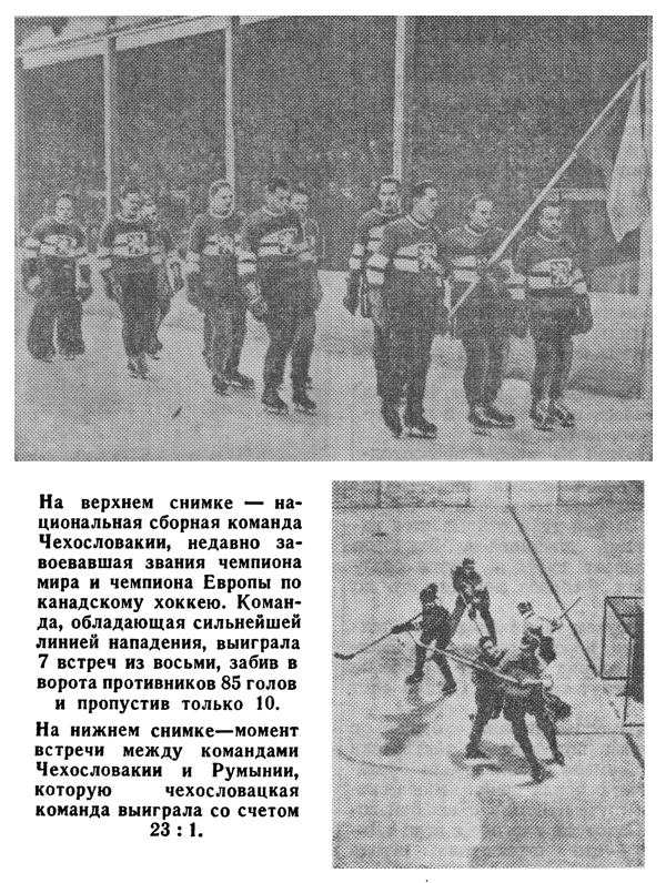 CC 1947-03-15.jpg