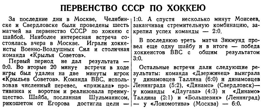 КЗ 1949-12-13.jpg