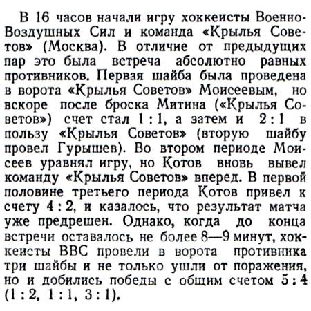 КЗ 1948-02-07-3.jpg