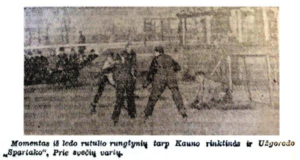 ТЛ 1946-12-25 (фото).jpg