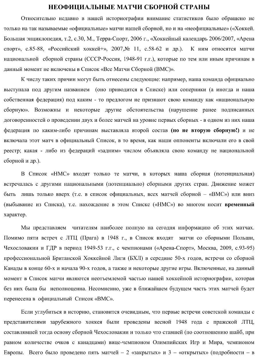 НМС_00.jpg