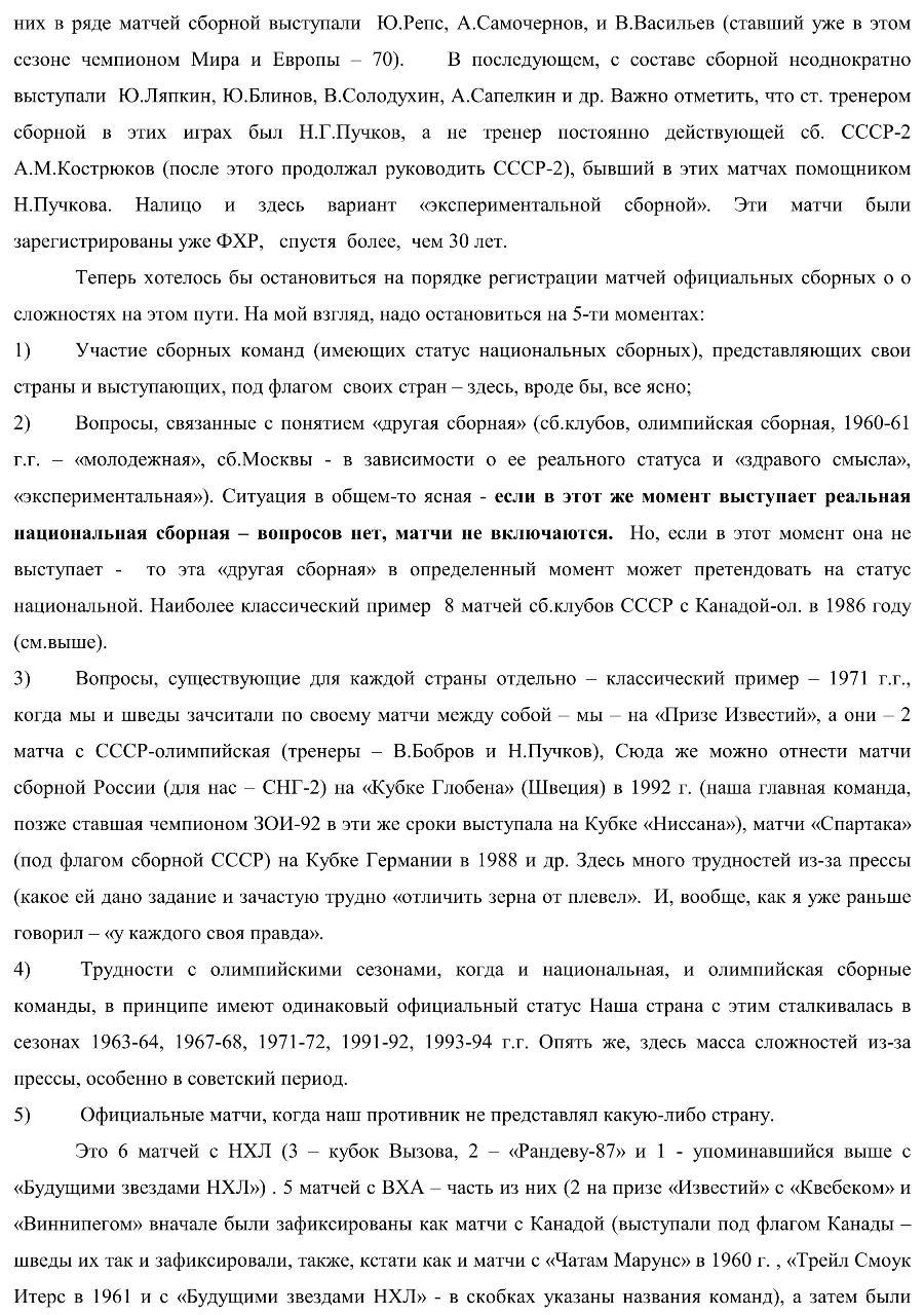 НМС_06.jpg