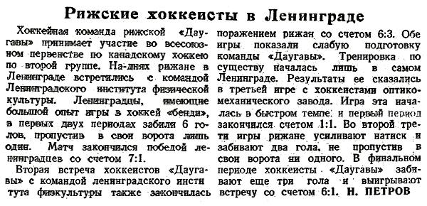 СМ 1948-01-15.jpg