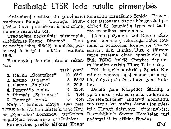 TL 1947-02-28.jpg