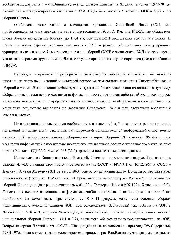 НМС_07.jpg