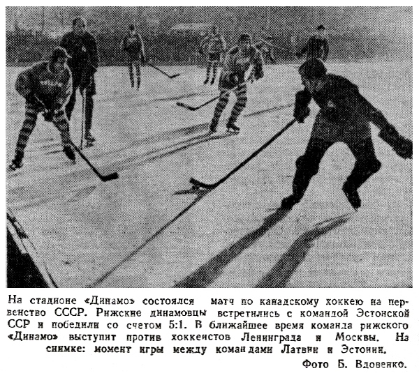 СЛа 1946-12-25.jpg