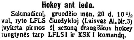 Ry 1925-12-20.jpg