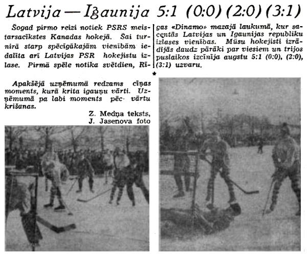 ПЯ 1946-12-24.jpg