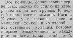 З.Зикмунд.jpg
