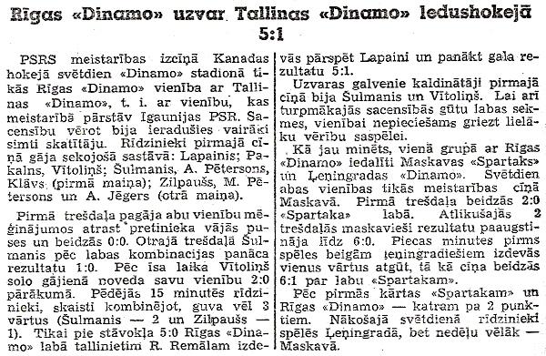 Ци 1946-12-24.jpg