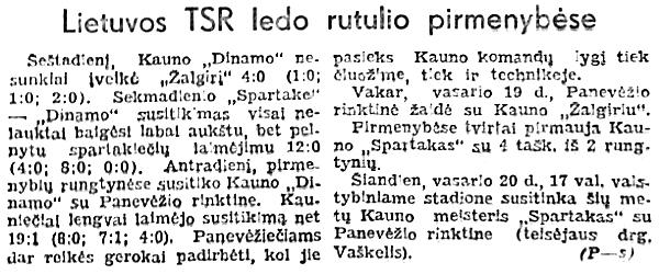 TL 1947-02-20.jpg