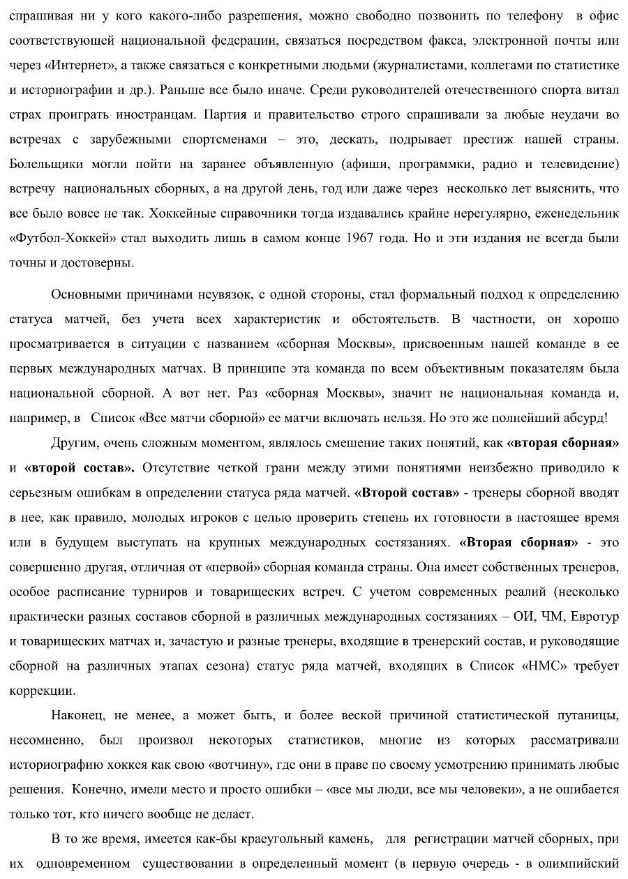 НМС_02.jpg