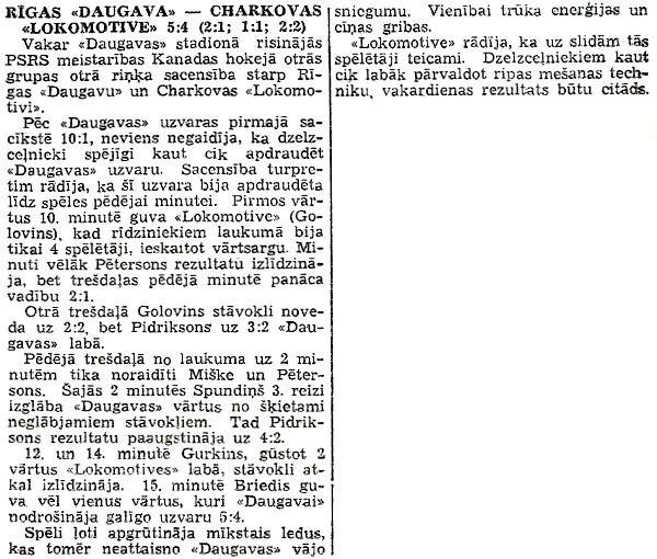 Ци 1948-01-21.jpg