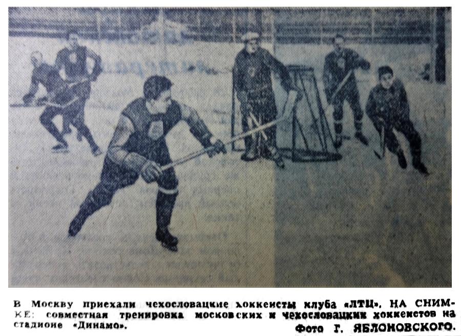 ВМ 1948-02-26.jpg