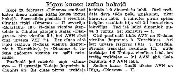 Ци 1948-03-03.jpg