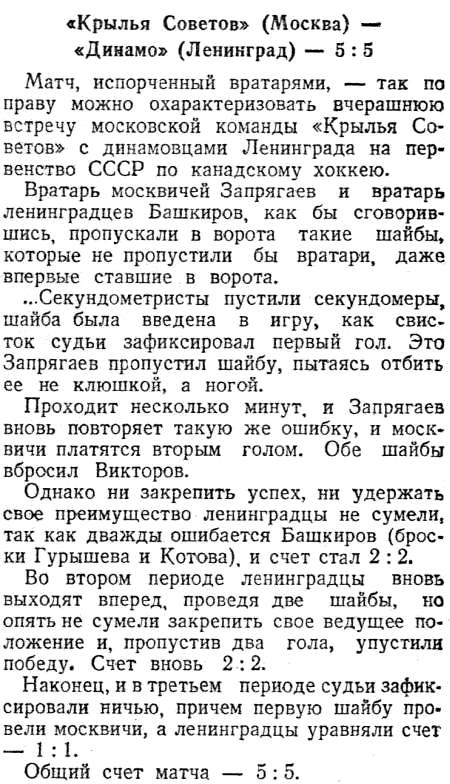 КЗ 1947-12-27.jpg