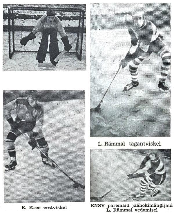 ФК 1947-01.jpg