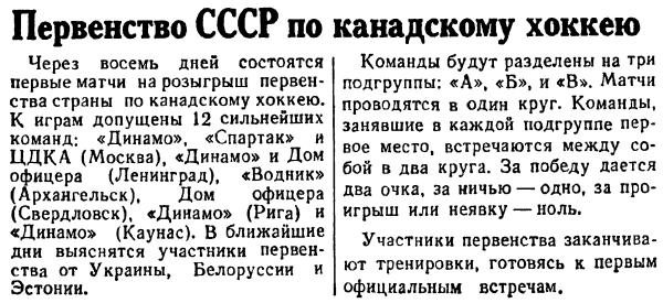 1946-12-14.jpg