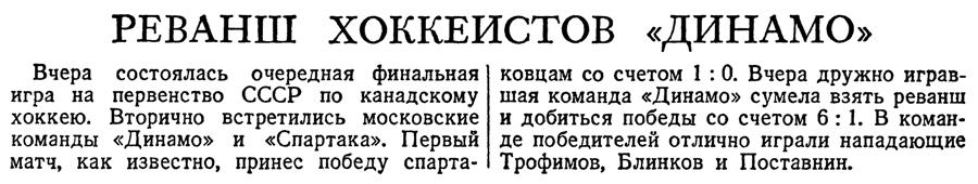 КП 1947-01-25.jpg