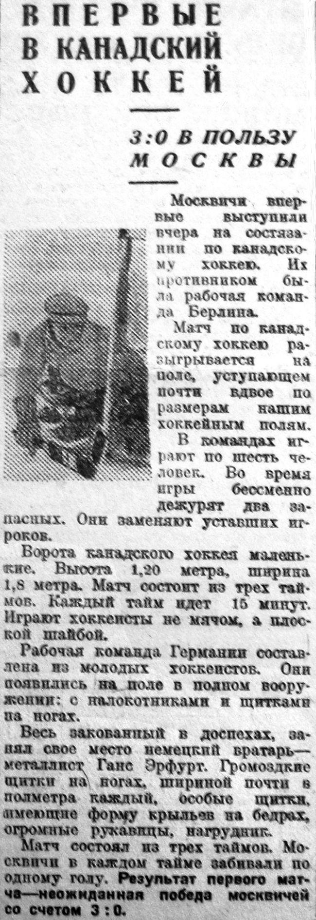1932-02-25.jpg