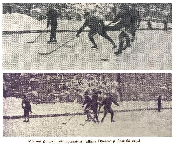 ФК 1946-01,03.jpg