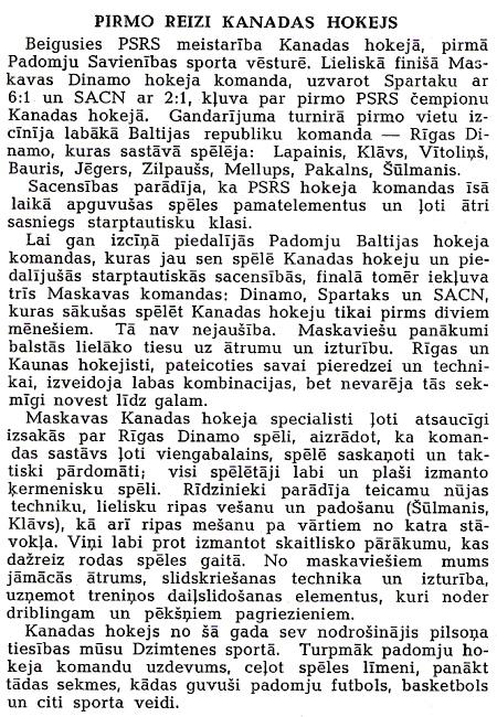 ФК 1947-02.jpg