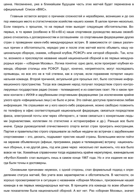 НМС_03.jpg